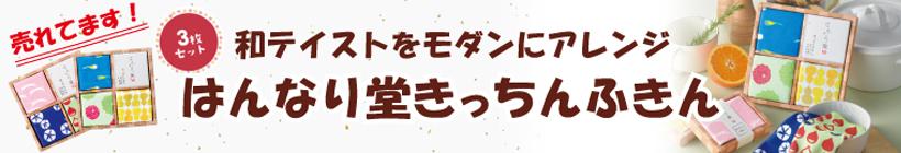 /img/cc/item/item_bnr01_02.jpg
