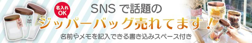 /img/cc/item/item_bnr01_04.jpg