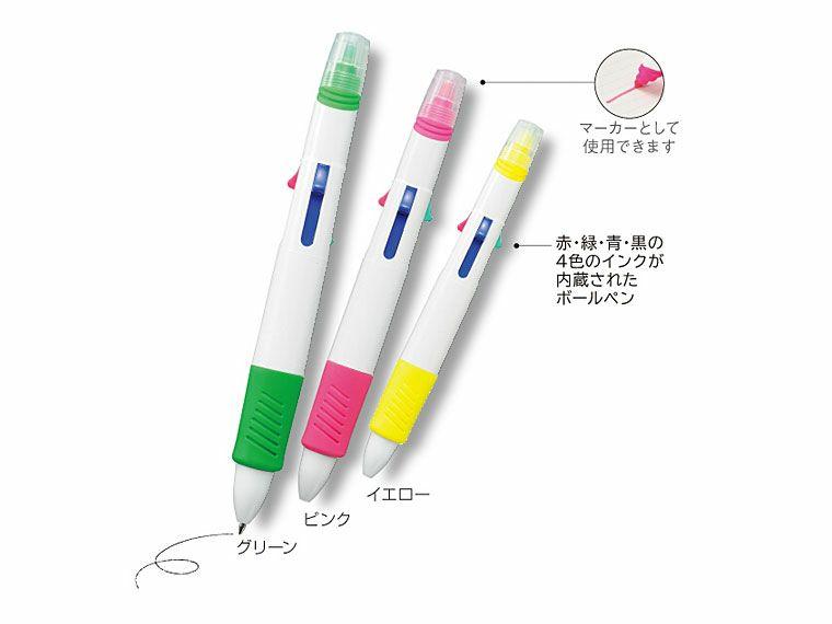 4色ボールペン&マーカー
