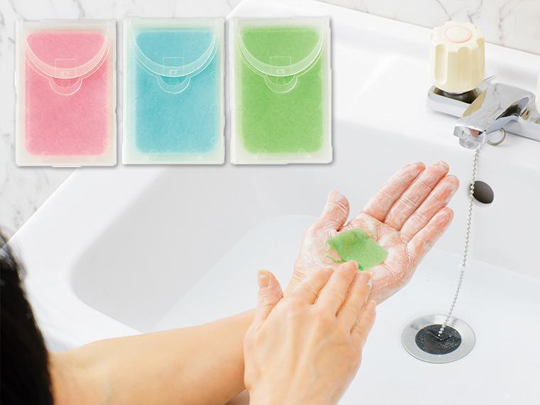 紙石鹸(ケース付き)