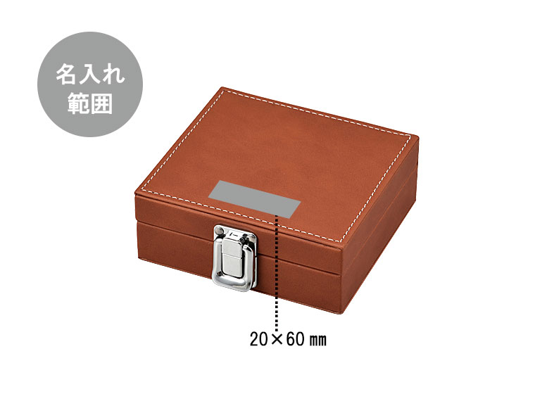 ワインツール2P(PUボックス入り)