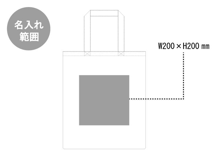 ライトキャンバスバッグ(L) ナチュラルの名入れイメージ