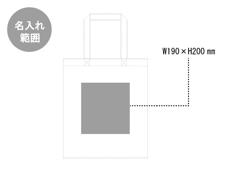 ライトキャンバスバッグ横マチ付 ナチュラルの名入れイメージ