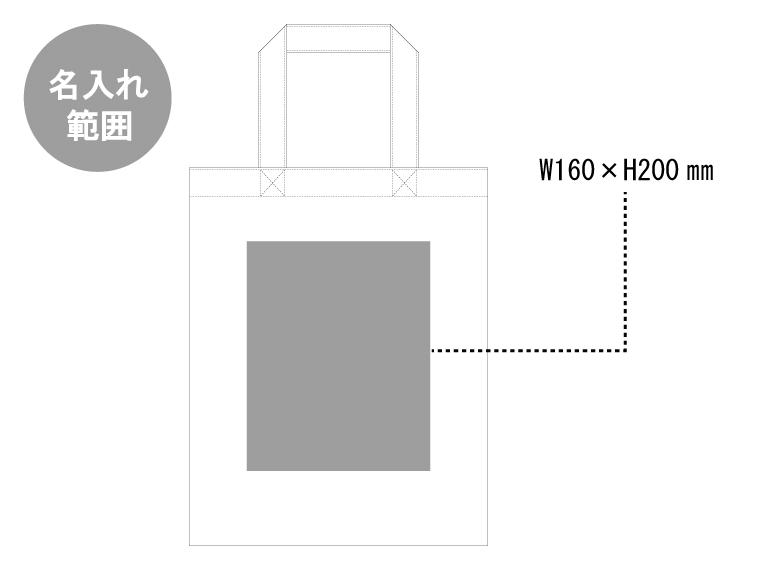 ライトキャンバスバッグ(M) ナチュラルの名入れイメージ
