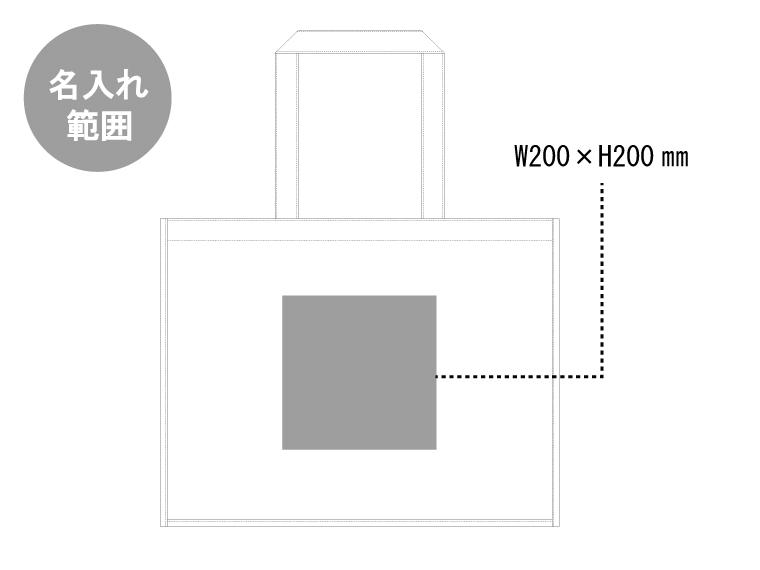 不織布イベントバッグの名入れイメージ