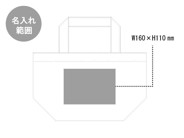 不織布保冷トートの名入れイメージ