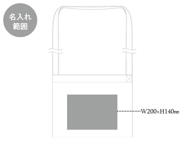 キャンバスサコッシュ インナーポケット付 カラーの名入れ範囲。